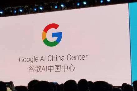 Google AI 技术