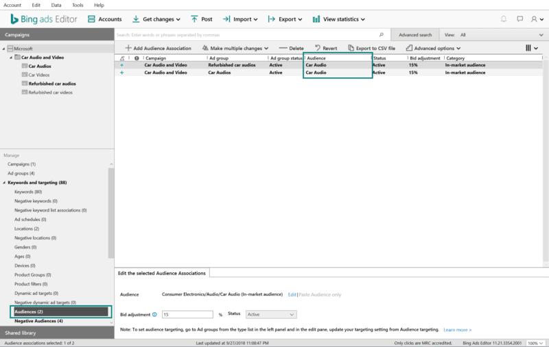Bing广告客户现在可以在Bing Ads Editor中管理市场中的受众群体。